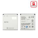 Baterai Sony ARC /ARC S/LT15i/LT18/X12 BA750