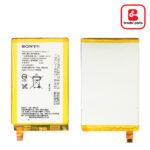 Baterai Xperia E4 LIS1574ERPC