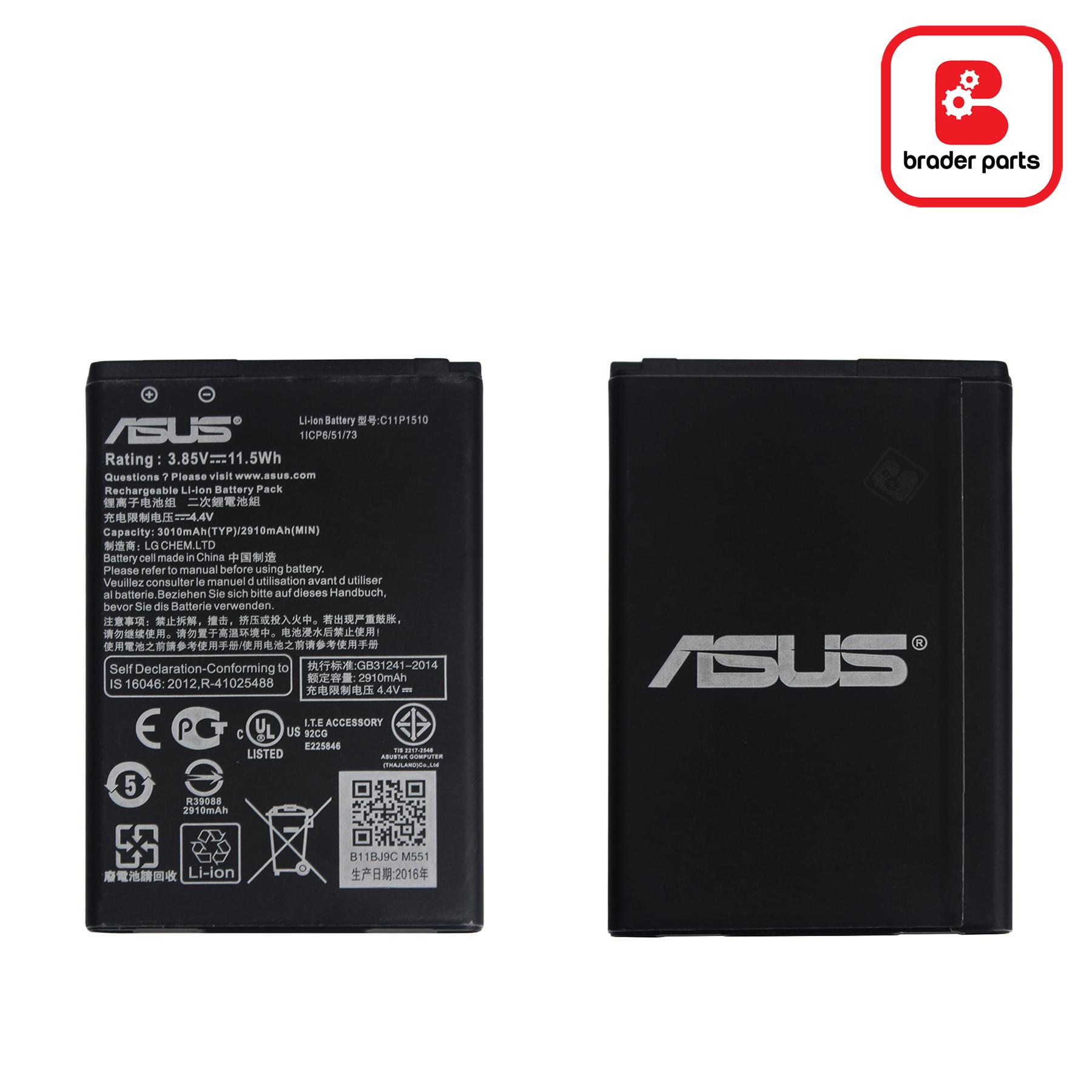 """Baterai Asus Zenfone GO 5.5"""""""