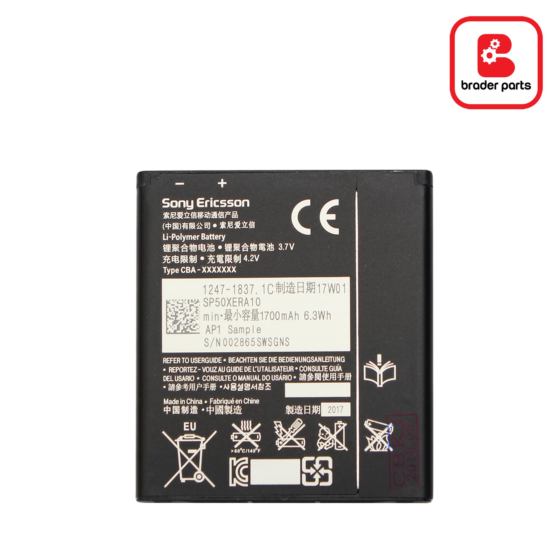 Baterai S /LT26i/Xperia V/LT25i BA800