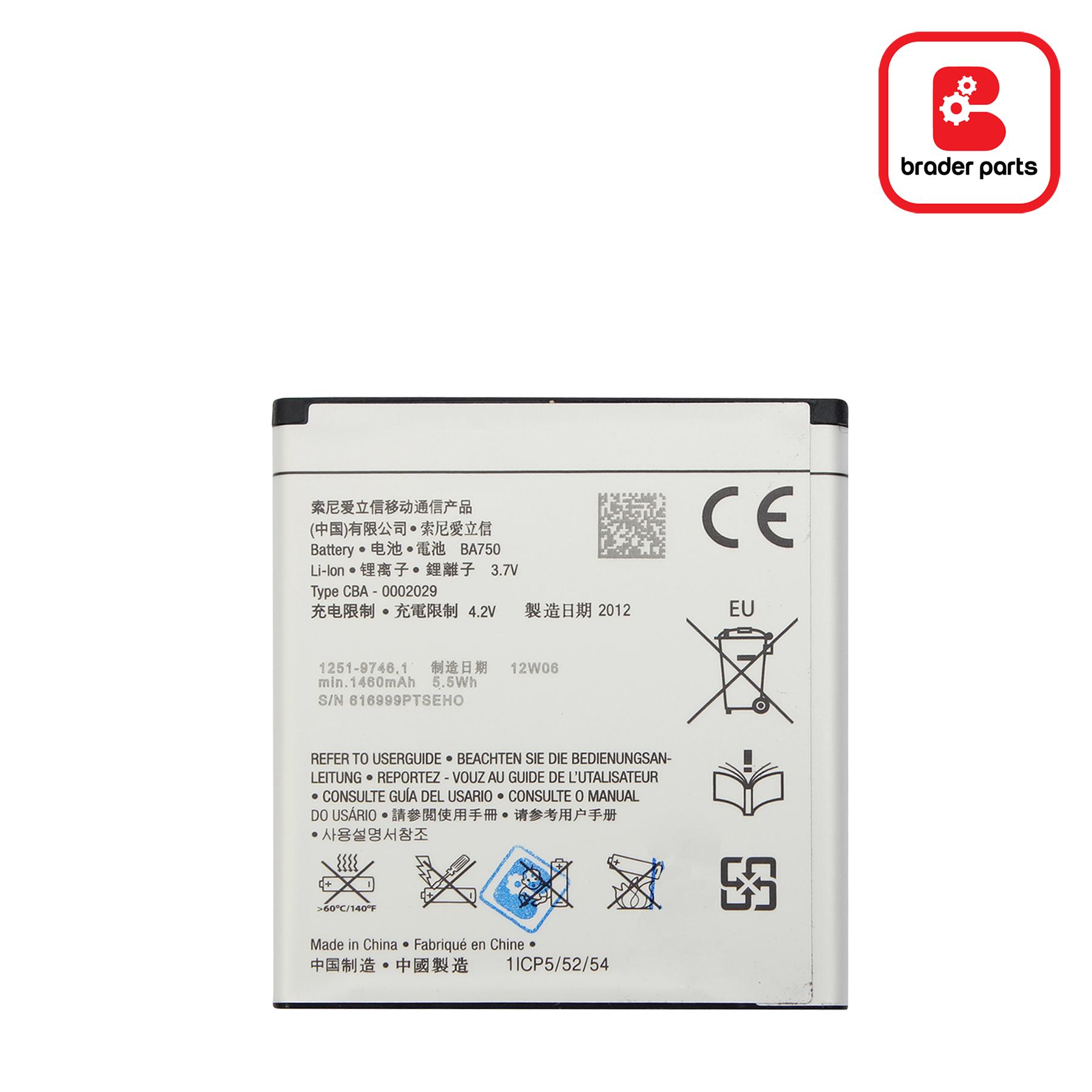 Baterai ARC /ARC S/LT15i/LT18/X12 BA750