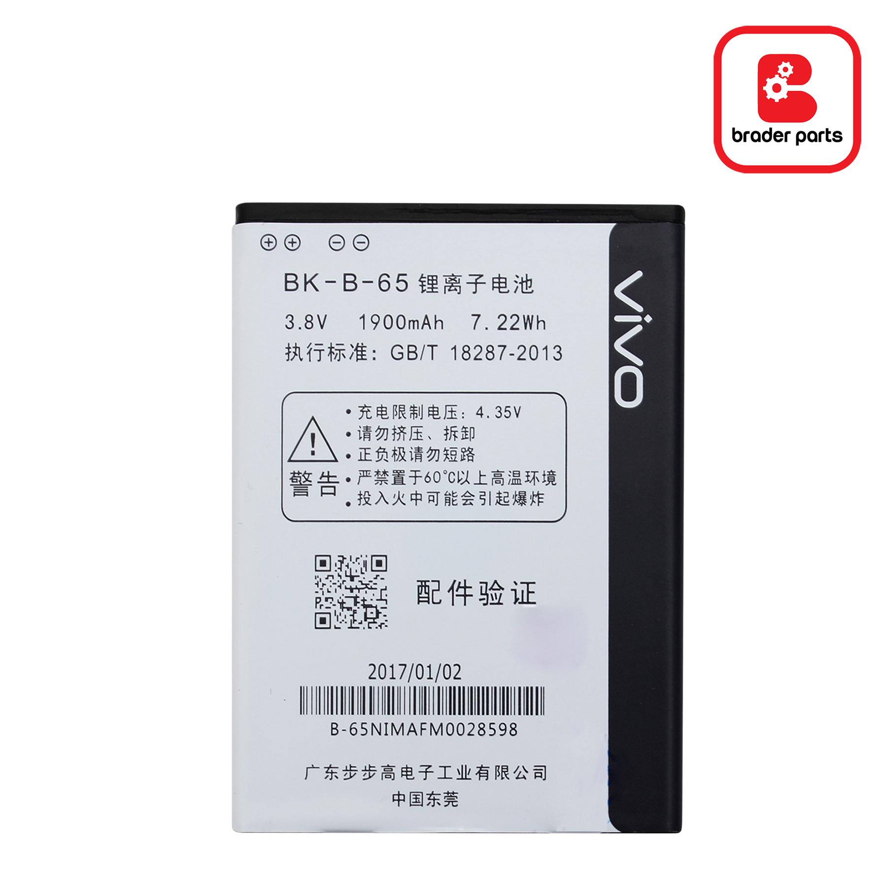 Baterai Vivo Y15 /Y22 B-65