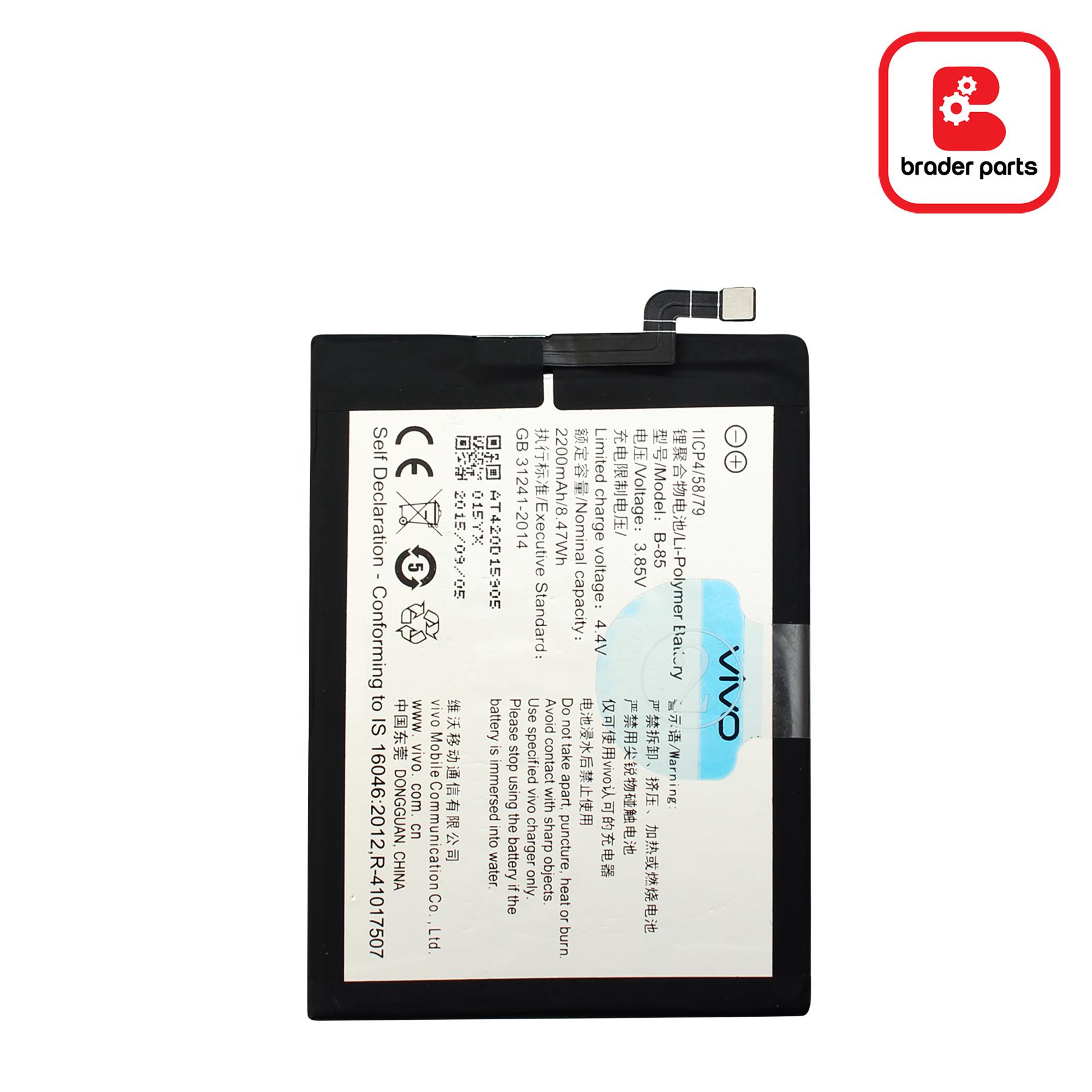 Baterai Vivo Y33 B-85