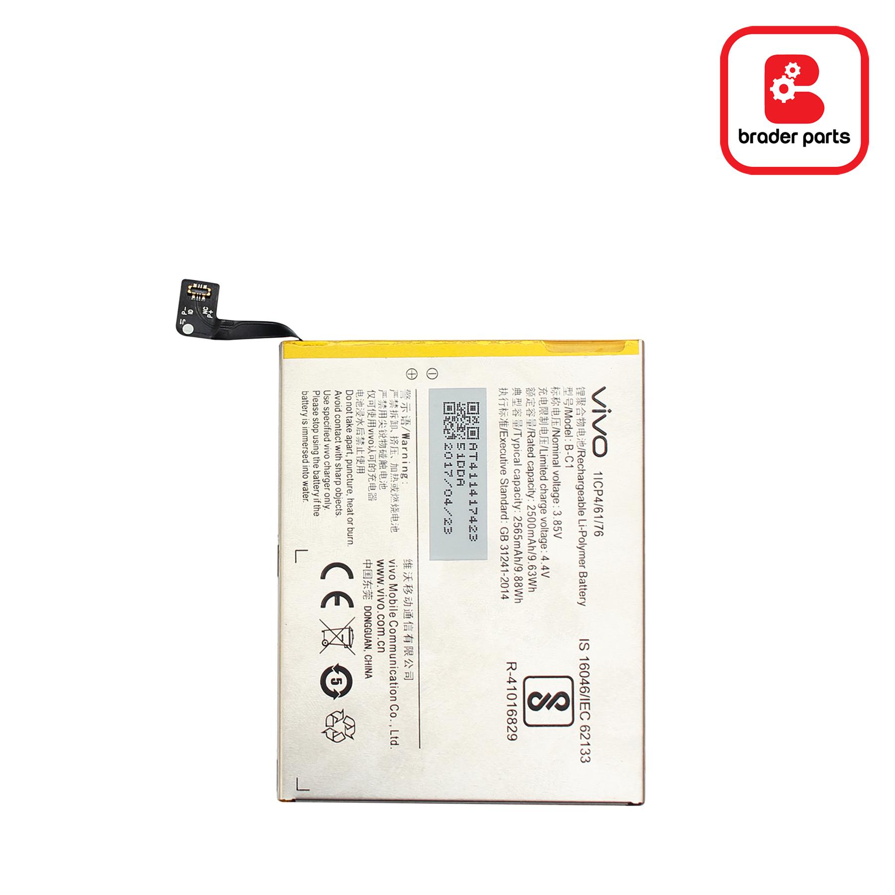 Baterai Vivo Y53 B-C1