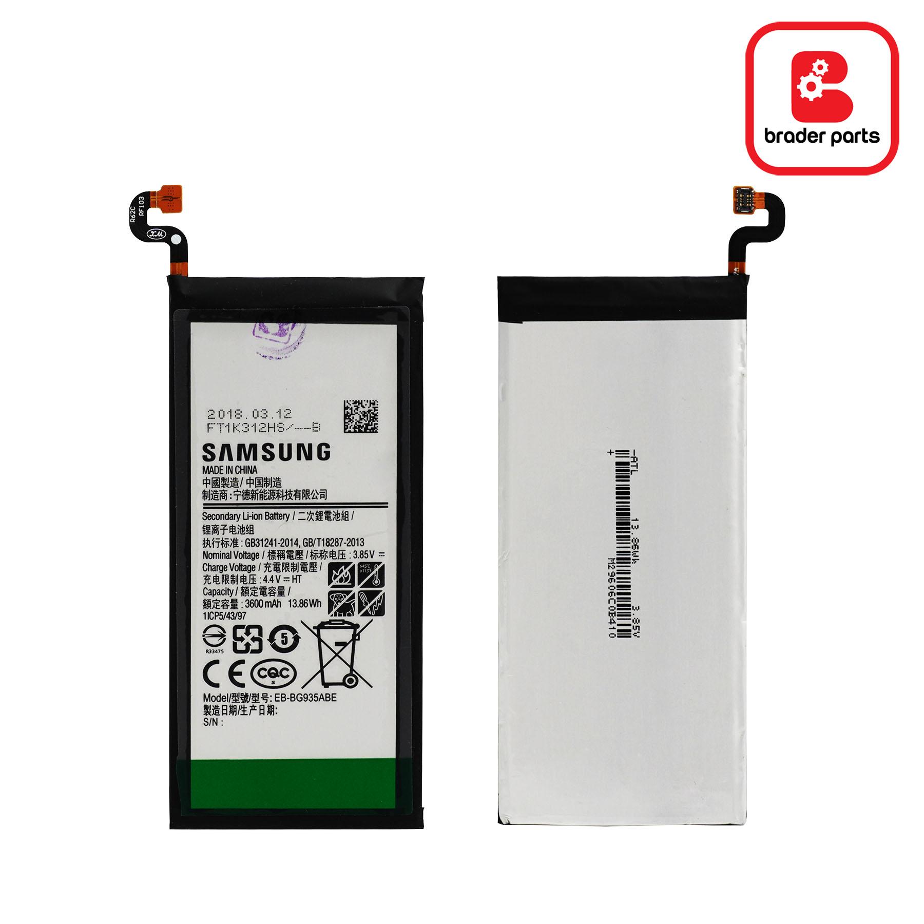 Baterai Samsung SM-G935F/S7 EDGE