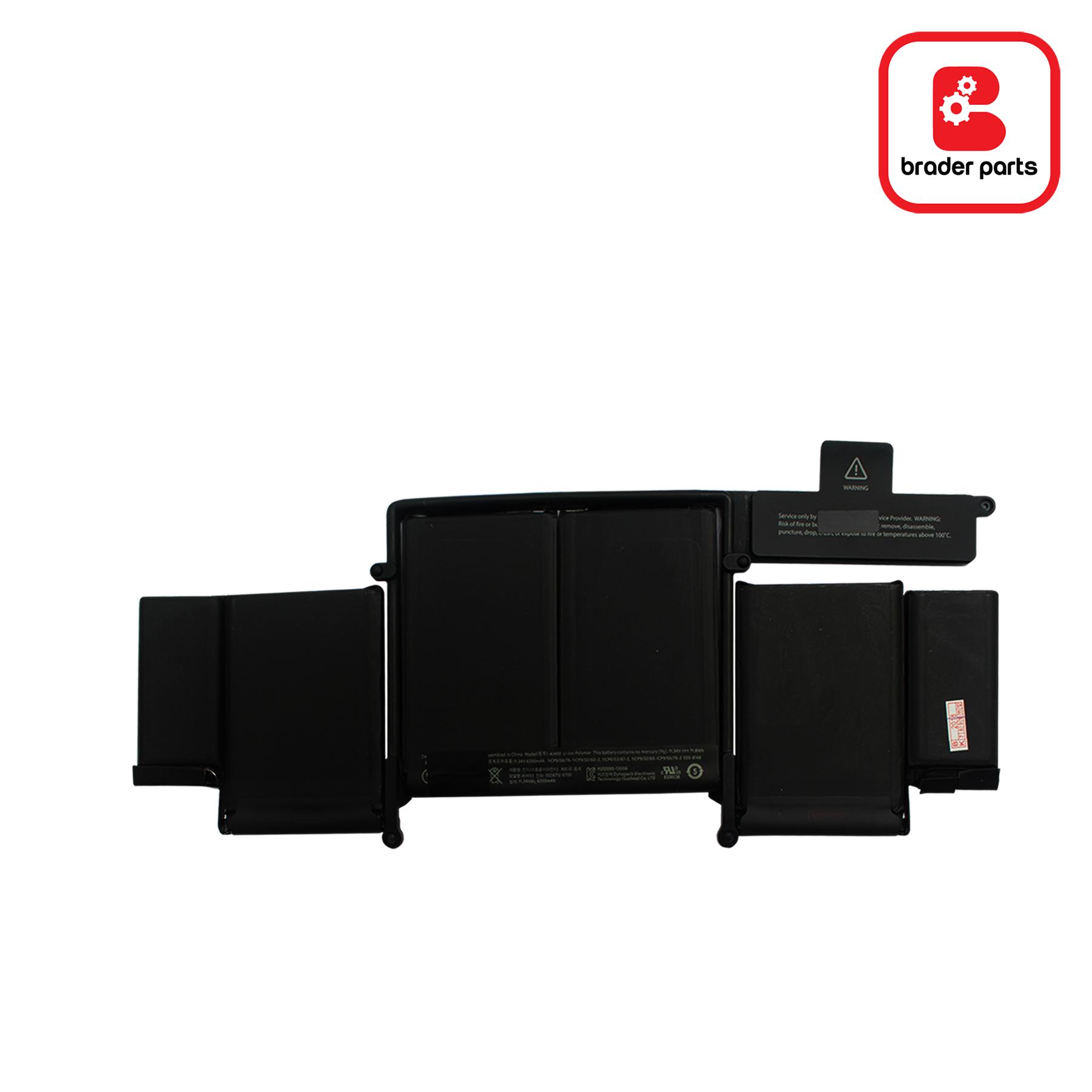 """Baterai Macbook Pro 13"""" A1502 (A1493)"""
