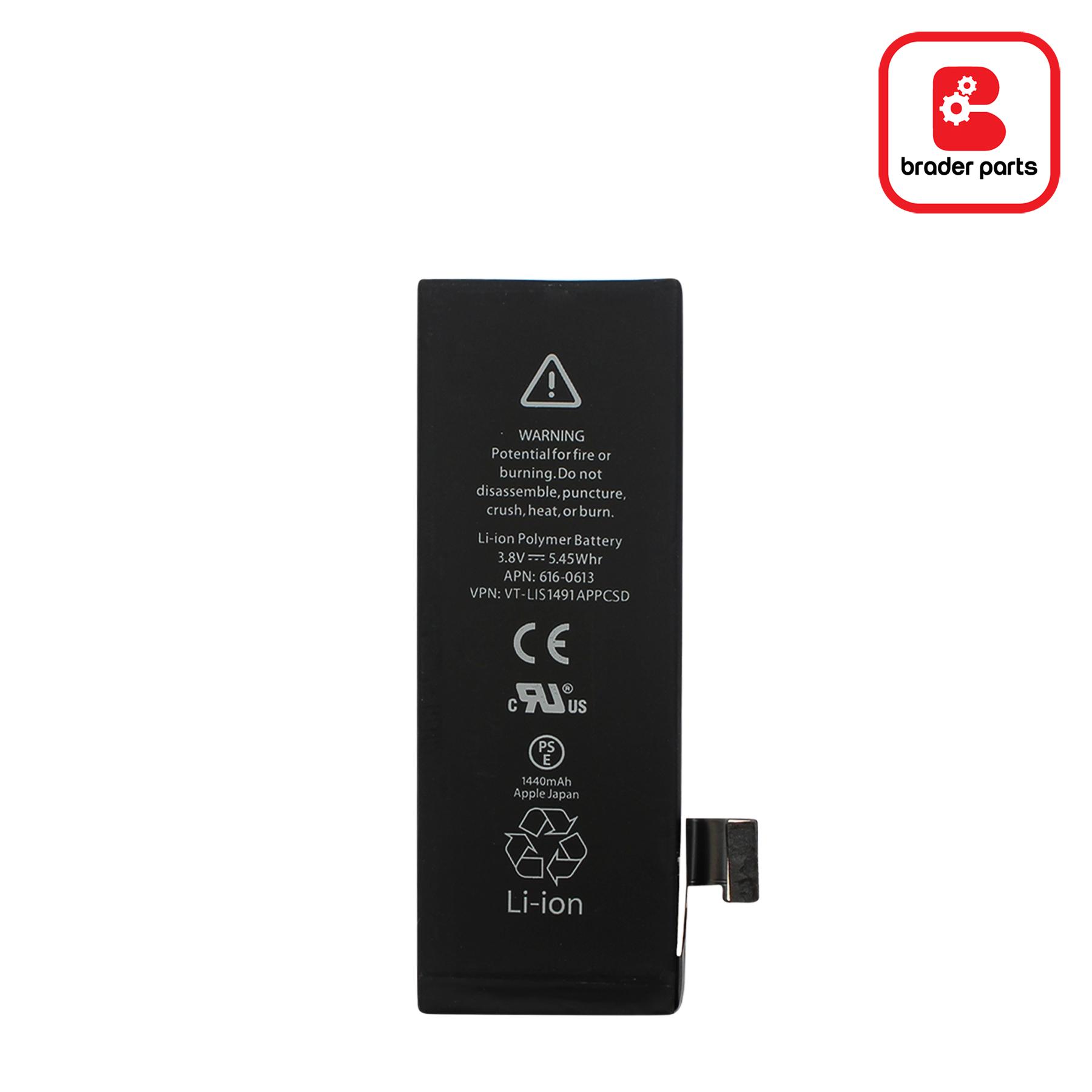 Baterai iPhone 5G