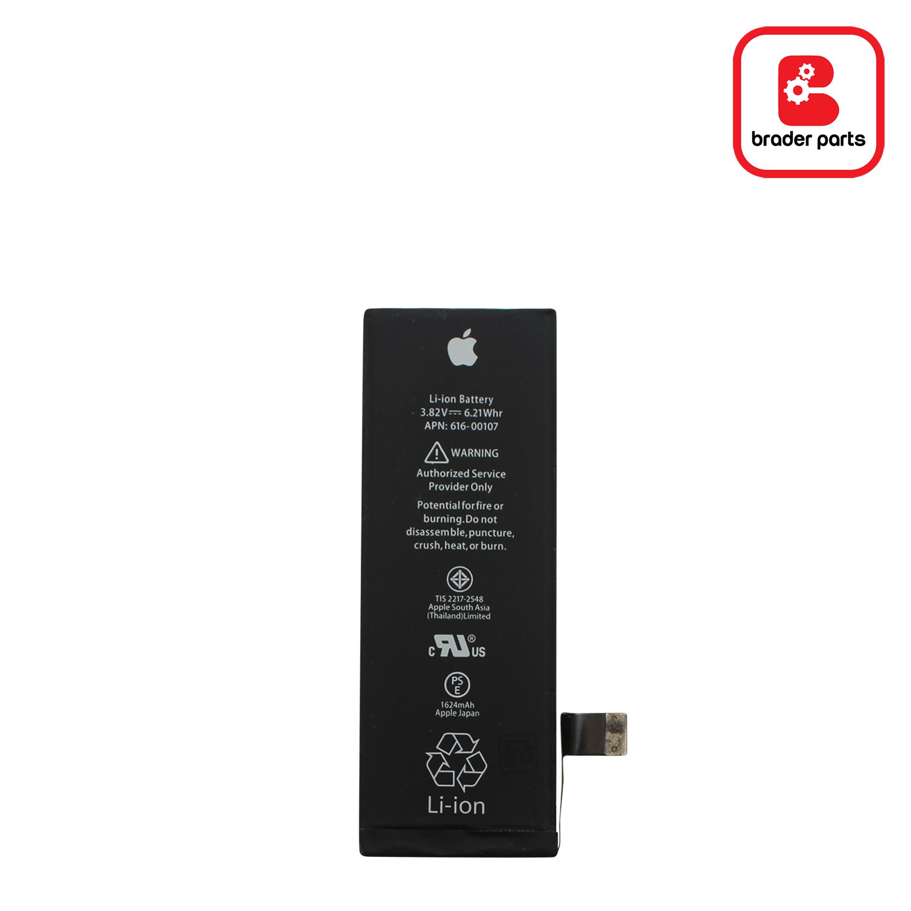 Baterai iPhone 5 SE