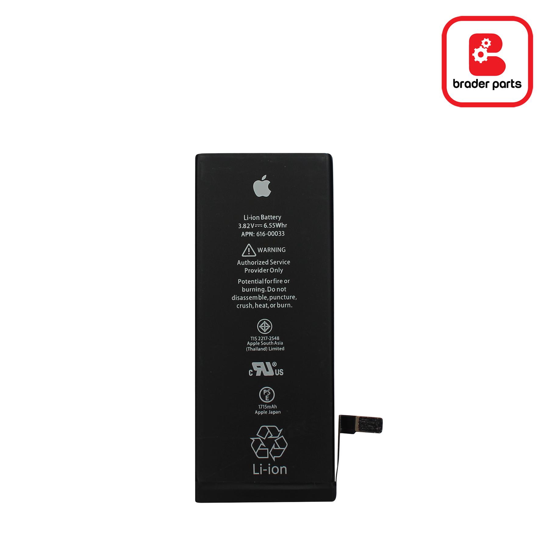 Baterai iPhone 6S