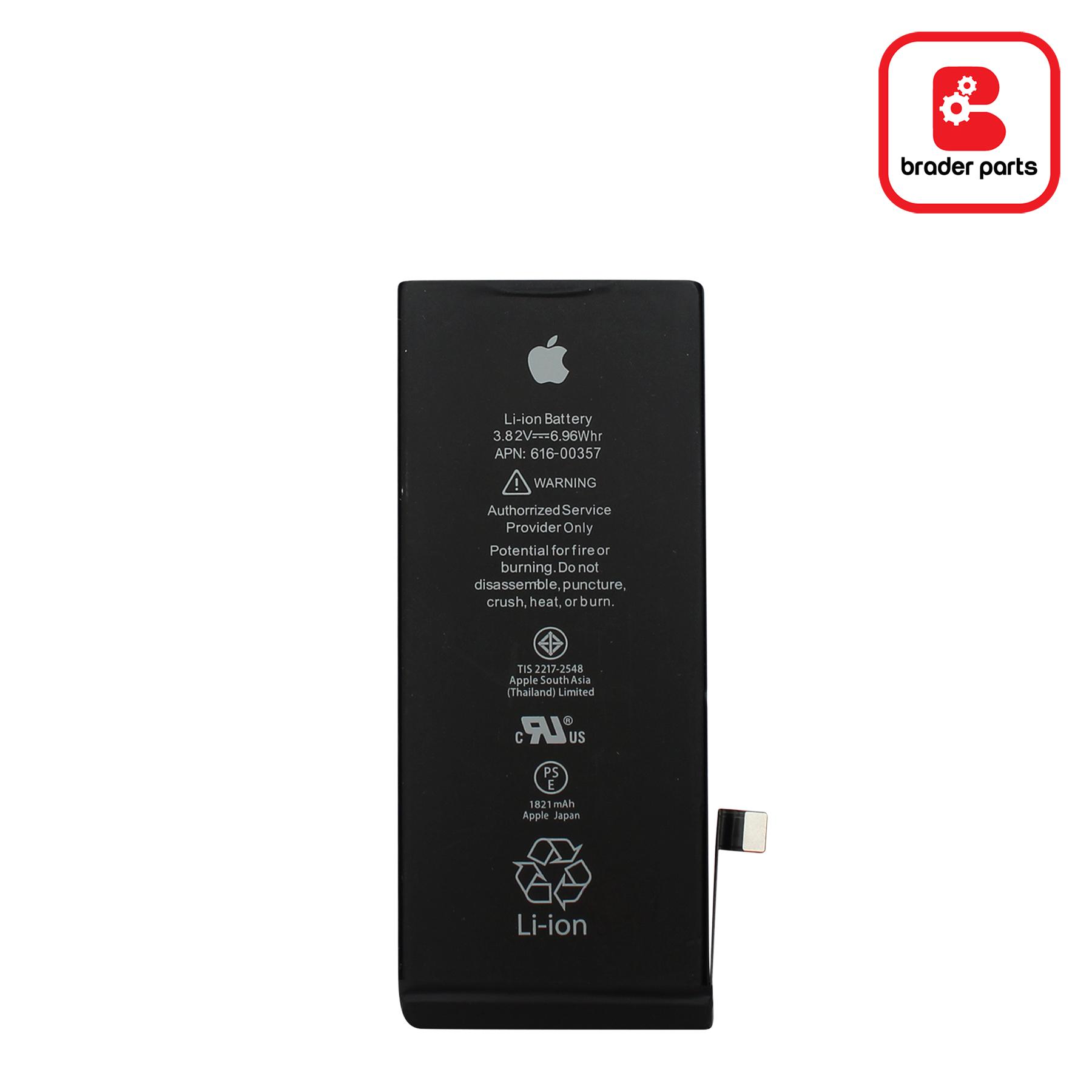 Baterai iPhone 8G
