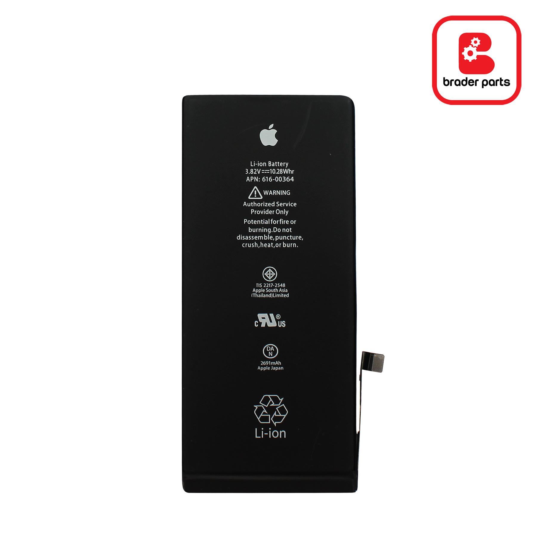 Baterai iPhone 8 Plus