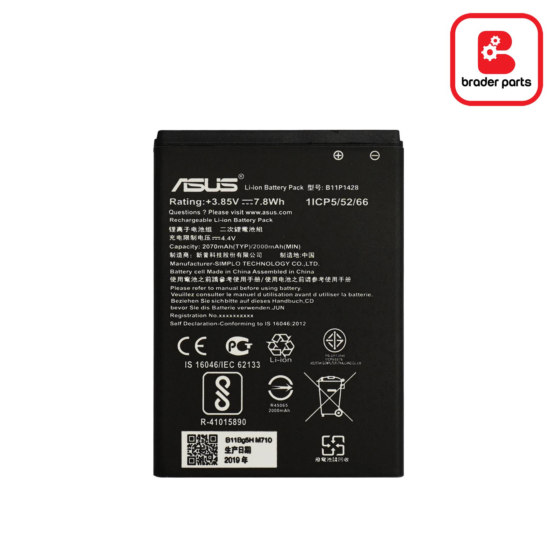 """Baterai Asus Zenfone Go 4.5"""""""