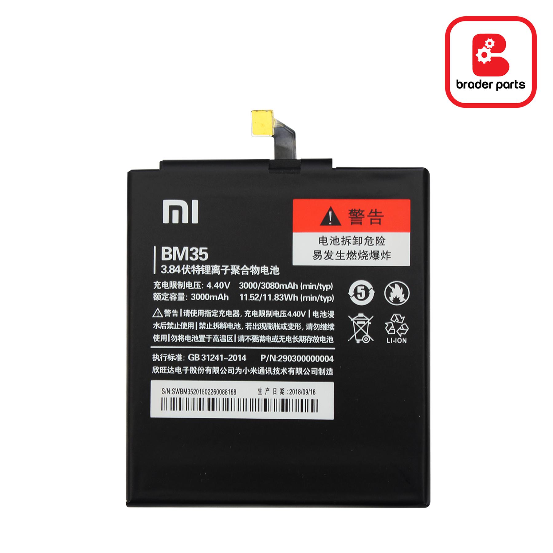 Baterai Xiaomi Mi 4C