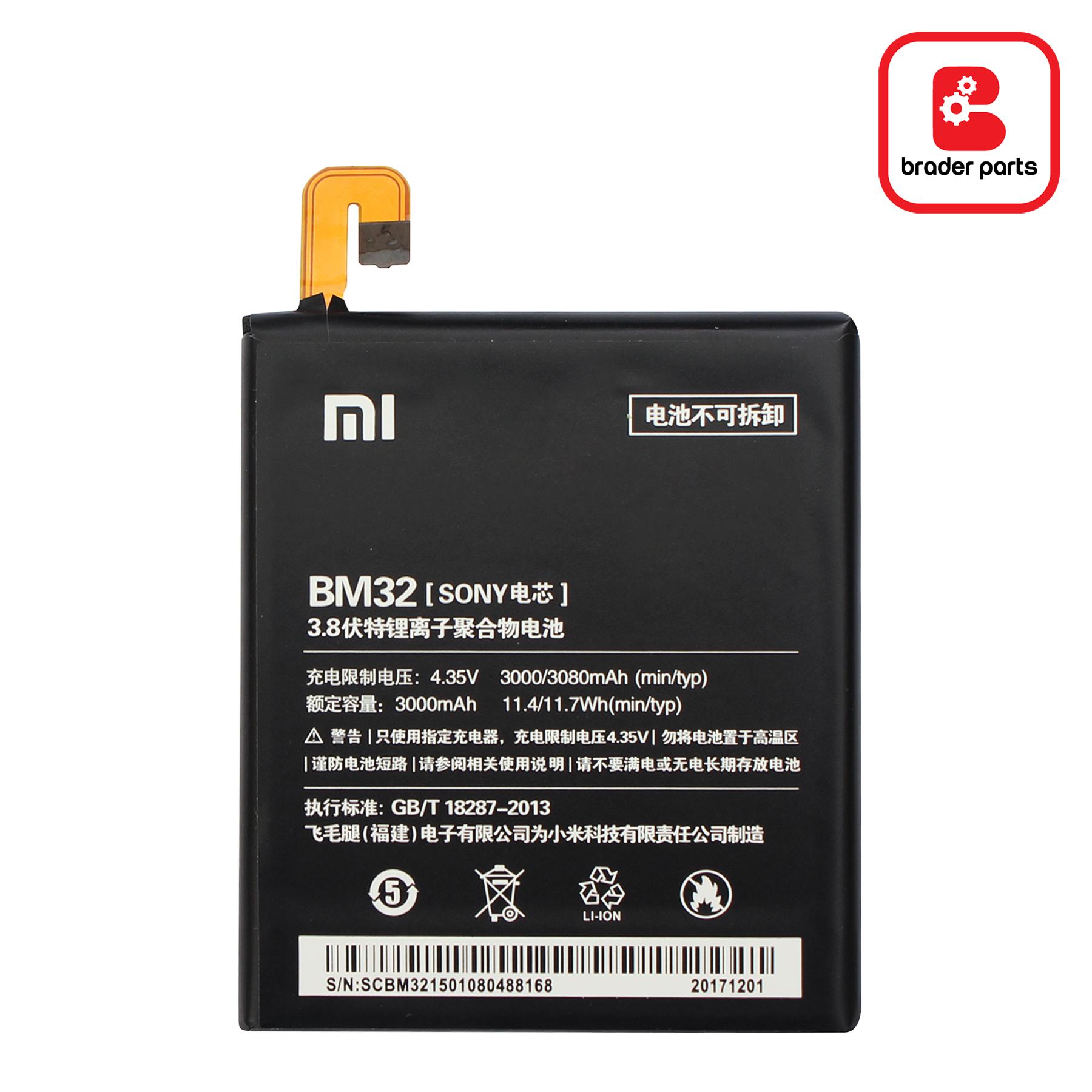 Baterai Xiaomi Mi 4