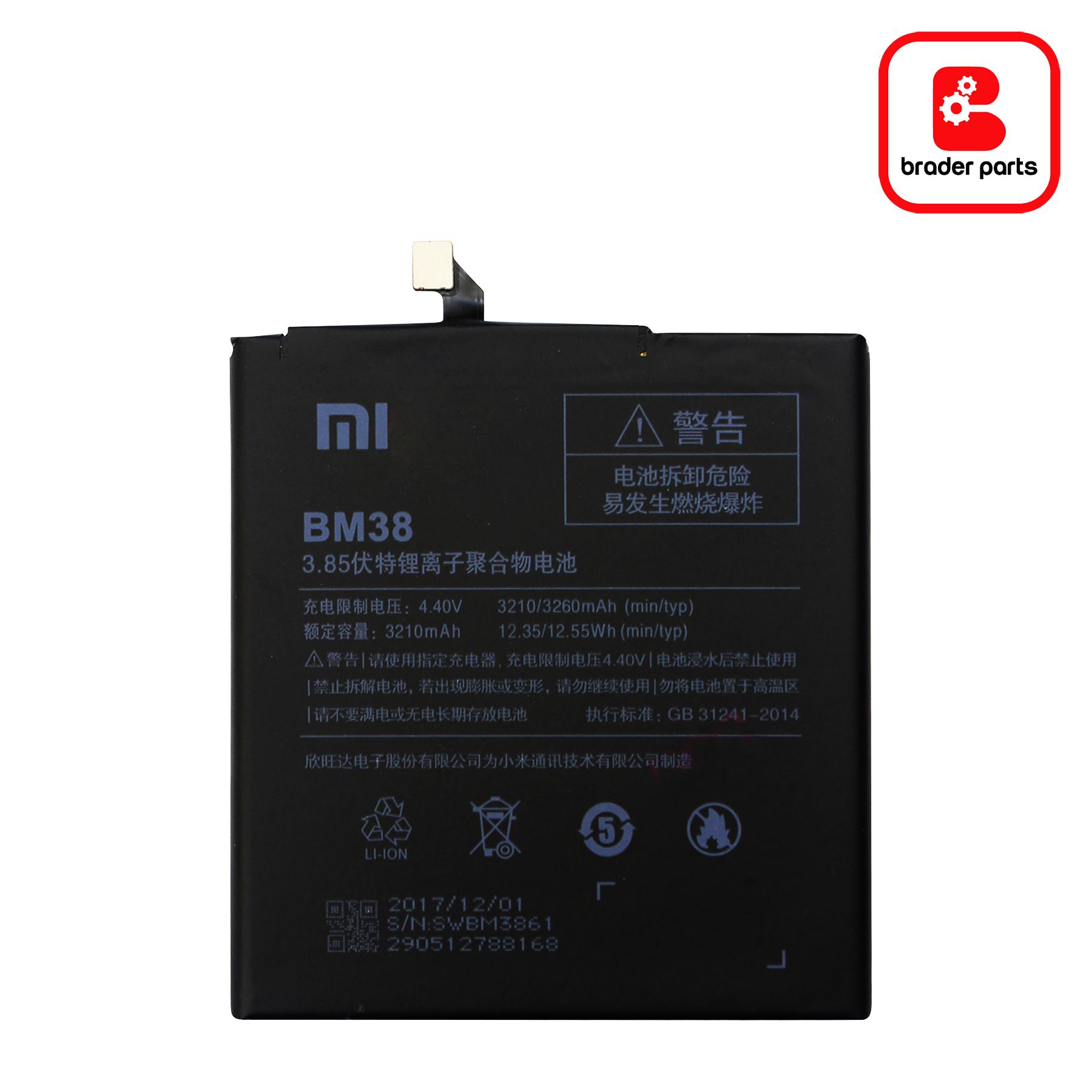 Baterai Xiaomi MI 4S