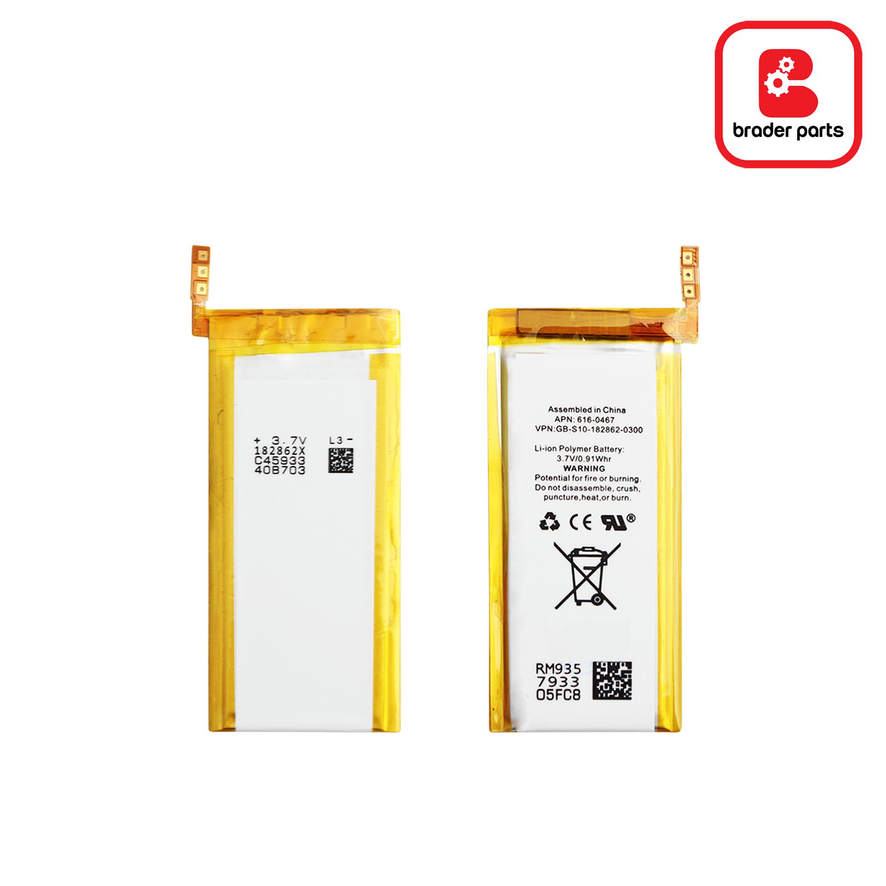 Baterai iPod Nano 5
