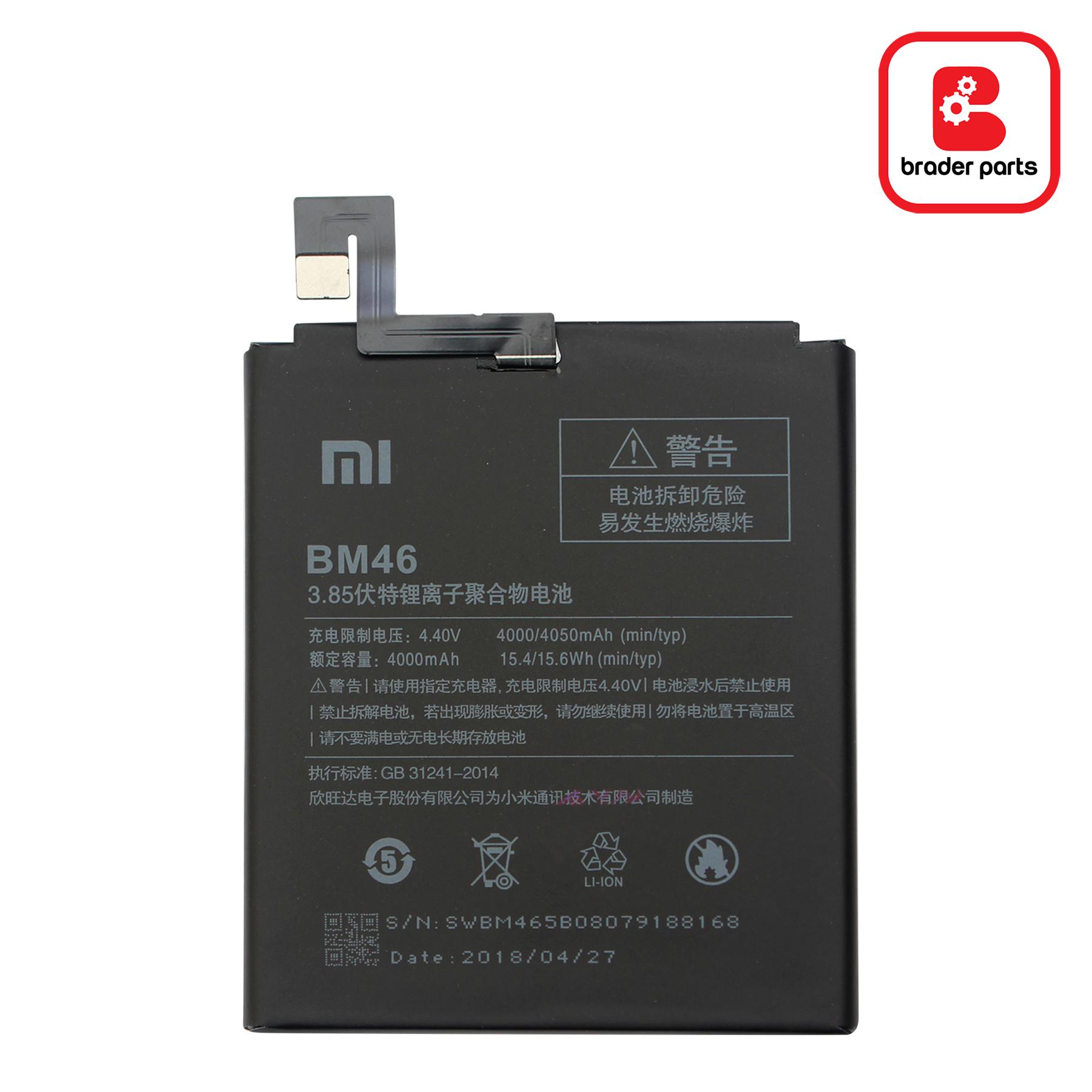 Baterai Xiaomi Redmi Note 3 / Note 3 Pro