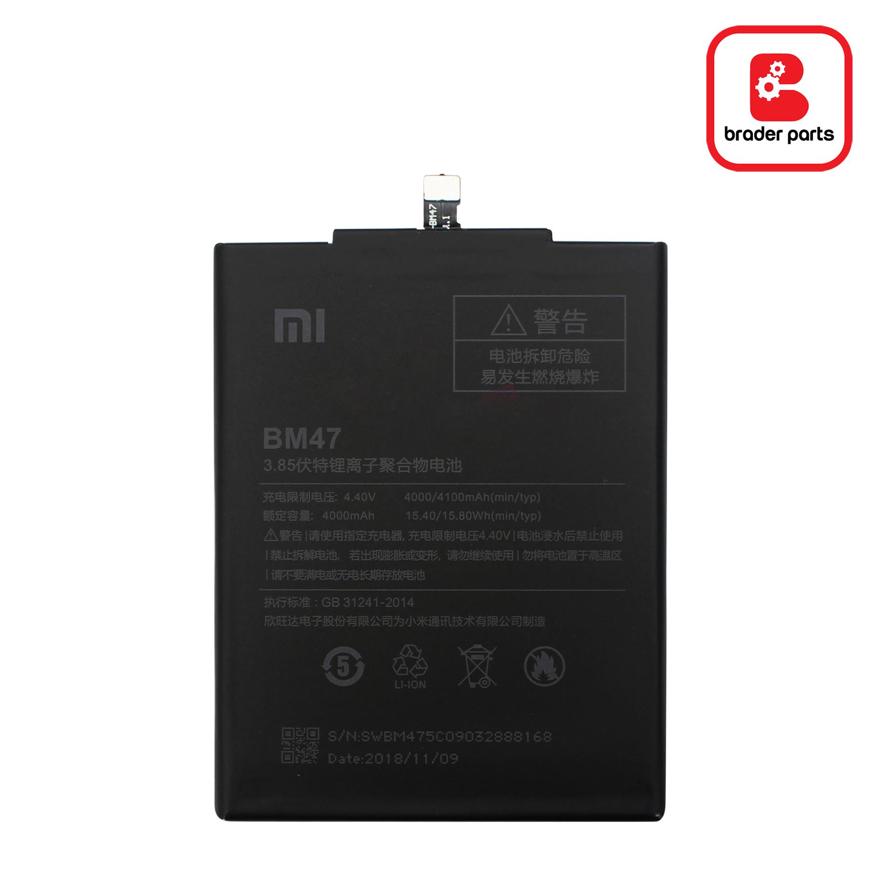 baterai xiaomi bm47