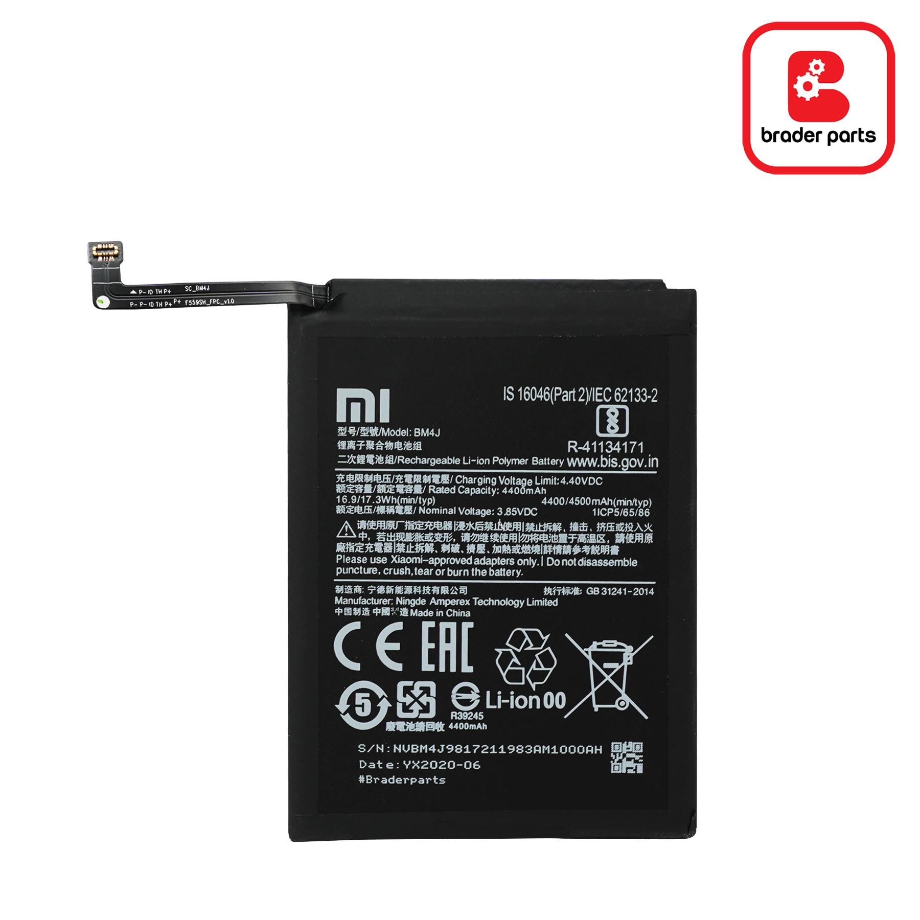 Baterai Redmi Note 8 BM4J