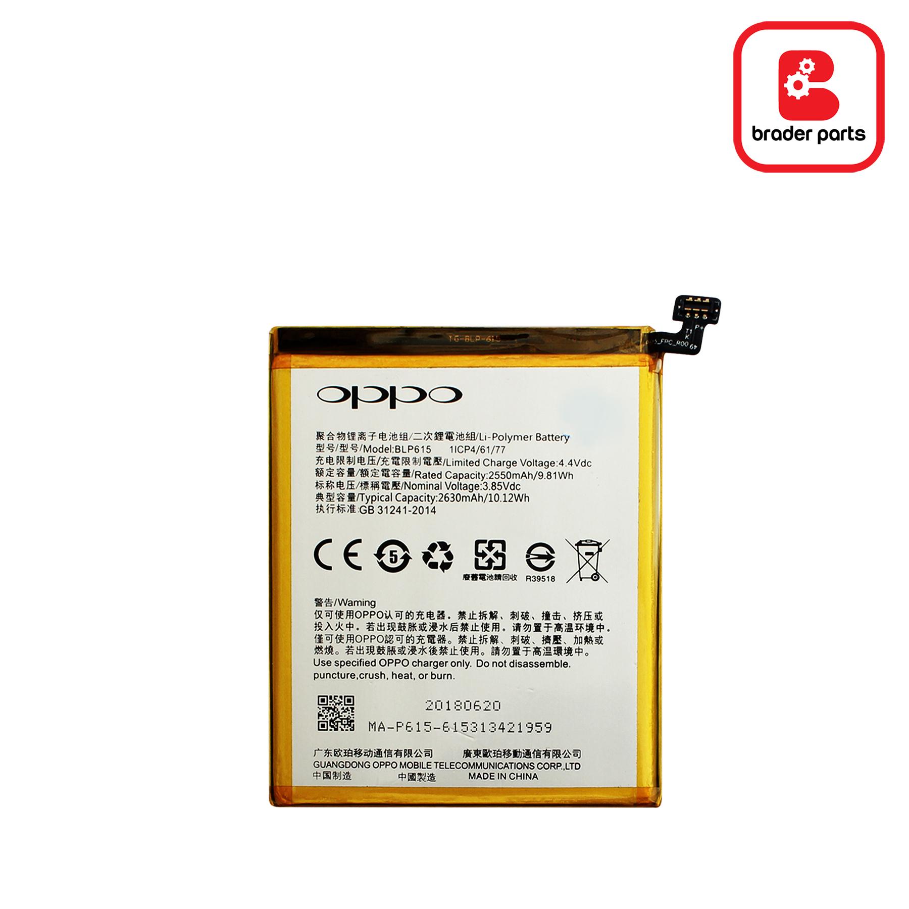 Baterai Oppo A37 / A35 BLP615