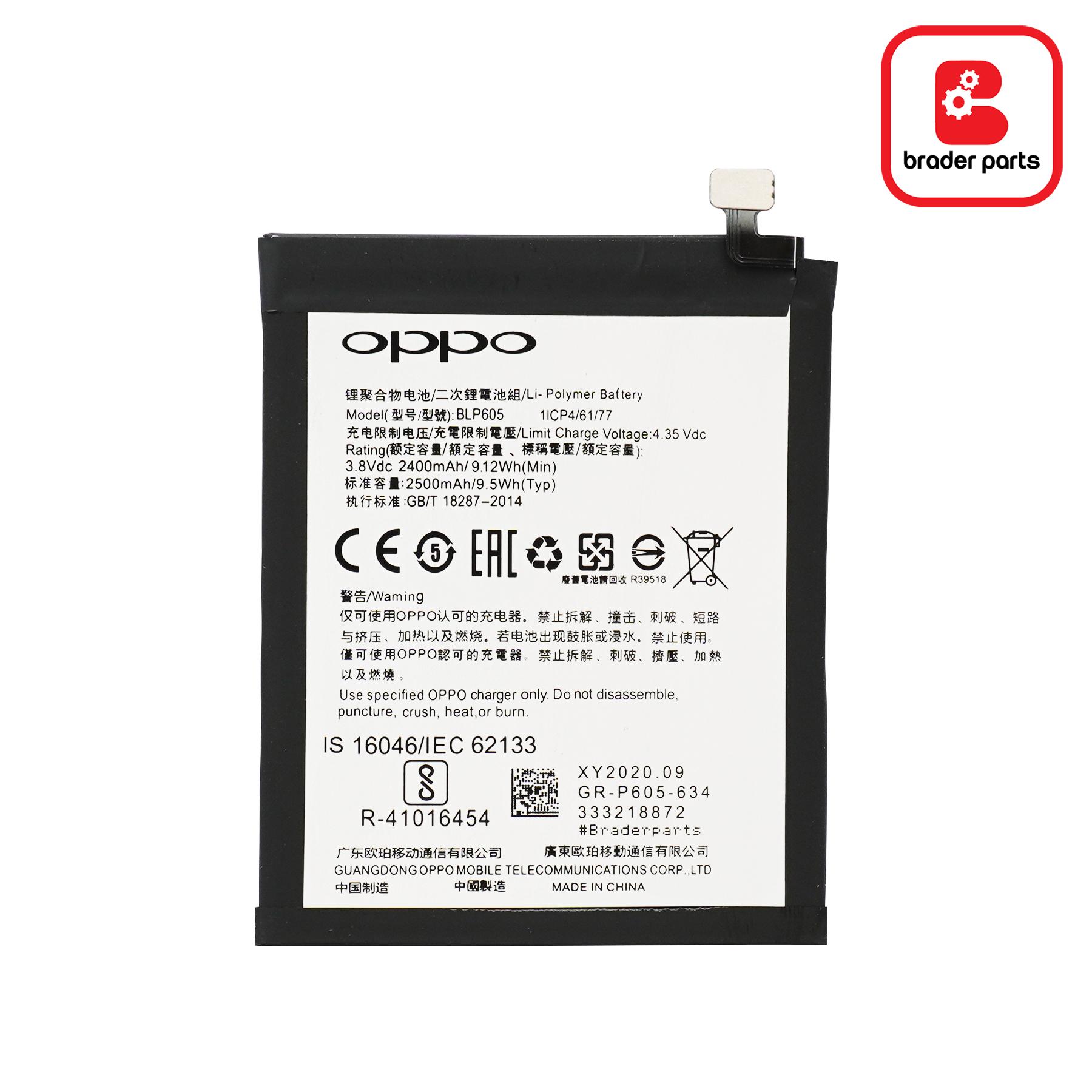 Baterai Oppo A33 /F1 /Neo 7 BLP605