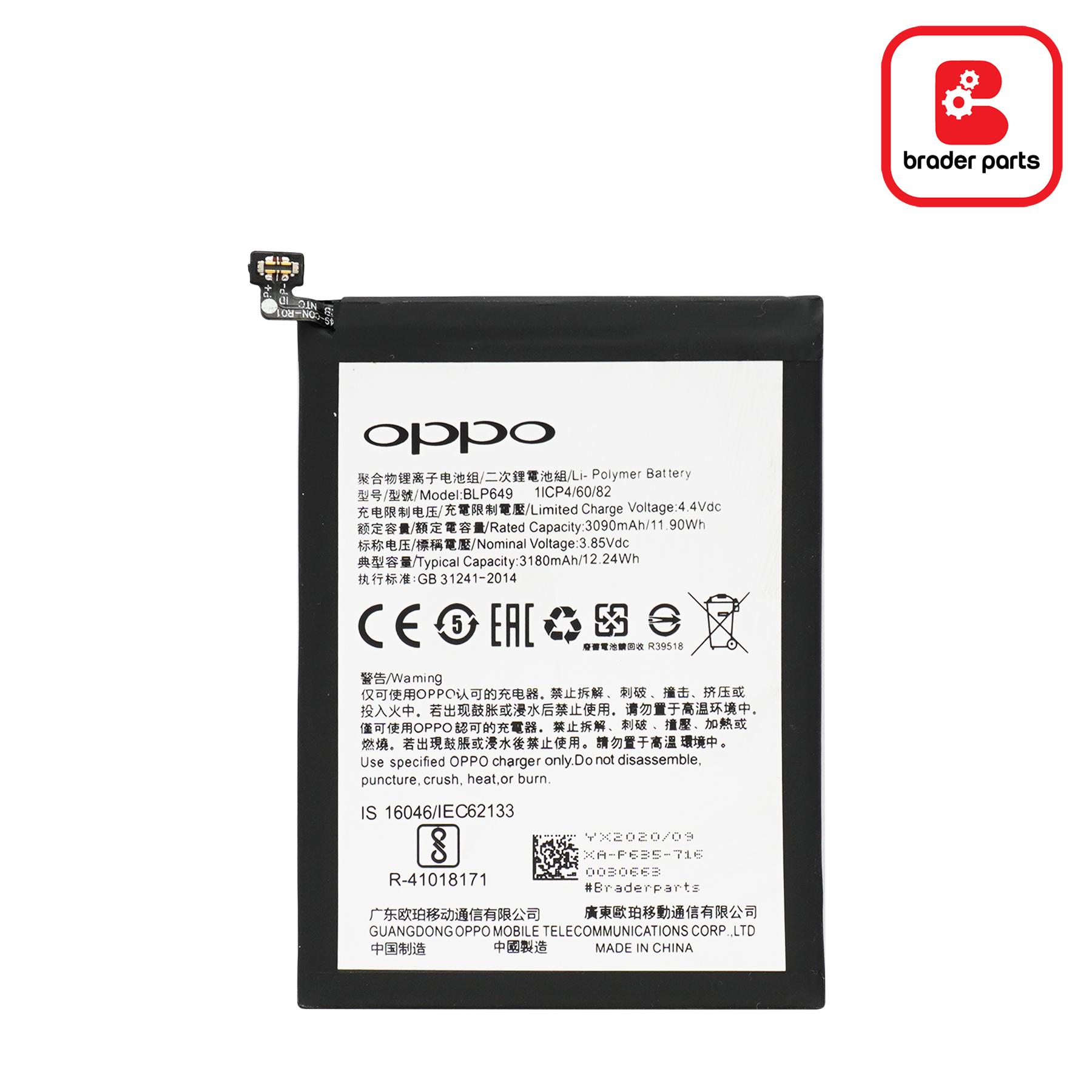 Baterai Oppo A83 /A1 BLP649