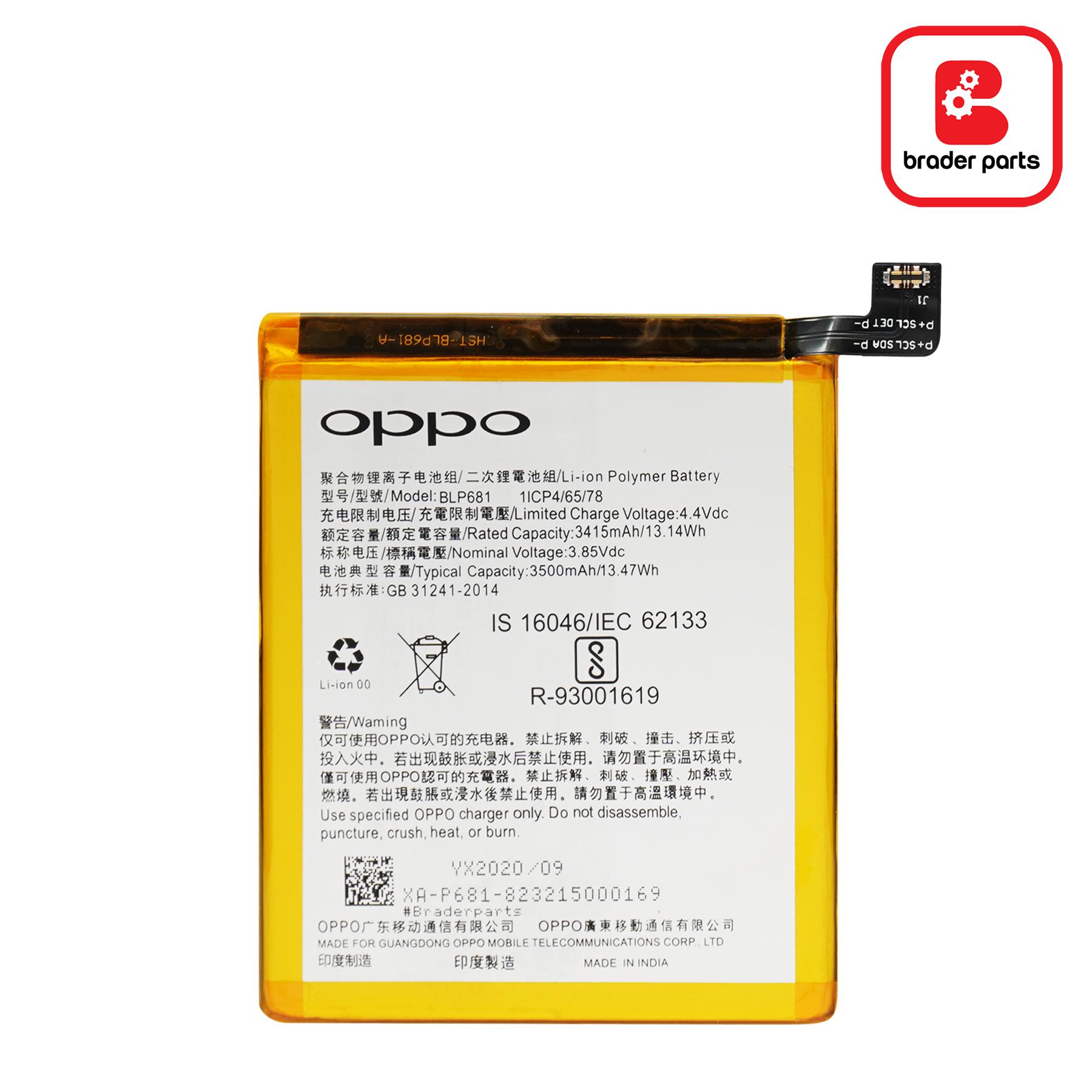 Baterai Oppo R17 BLP681