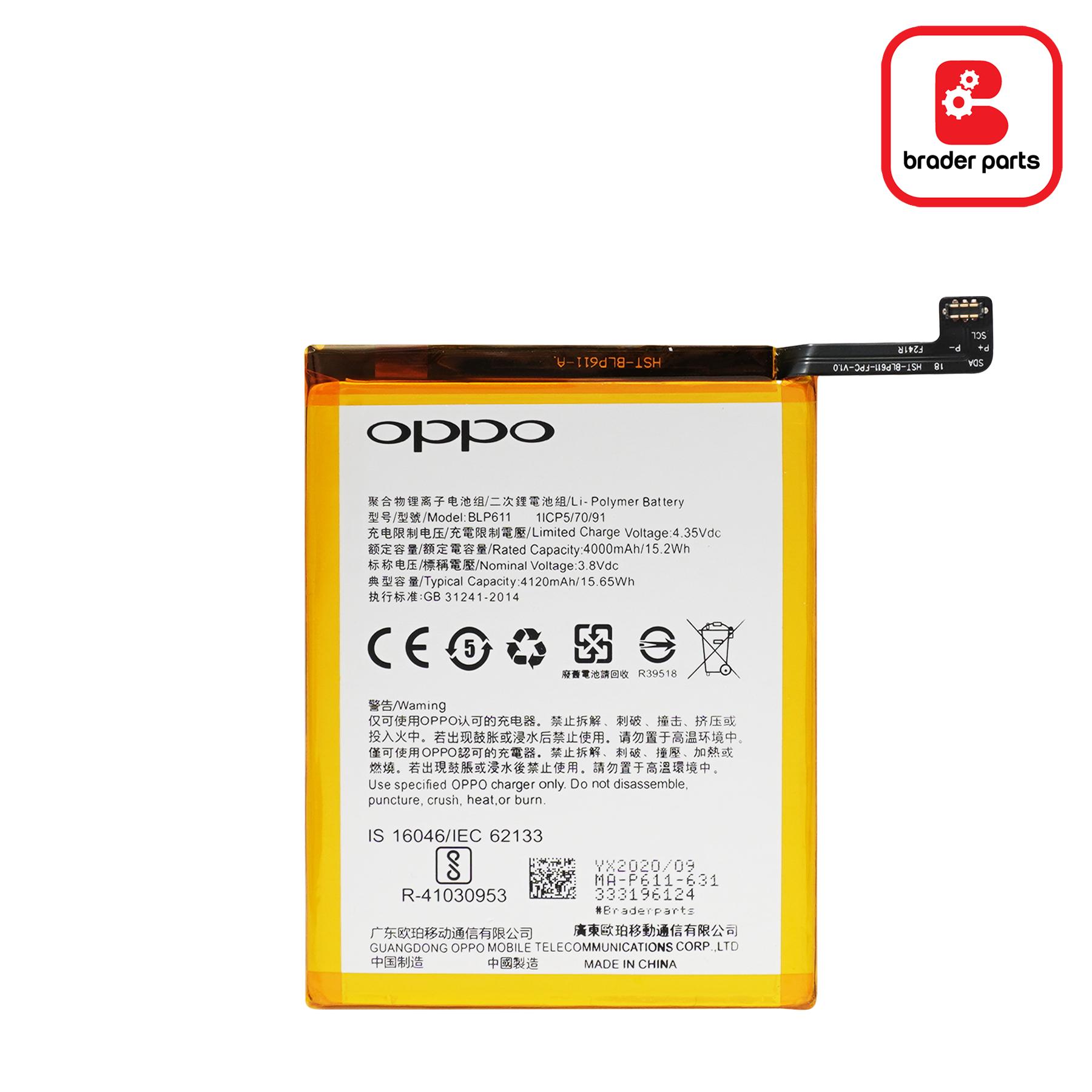 Baterai Oppo R9 Plus BLP611