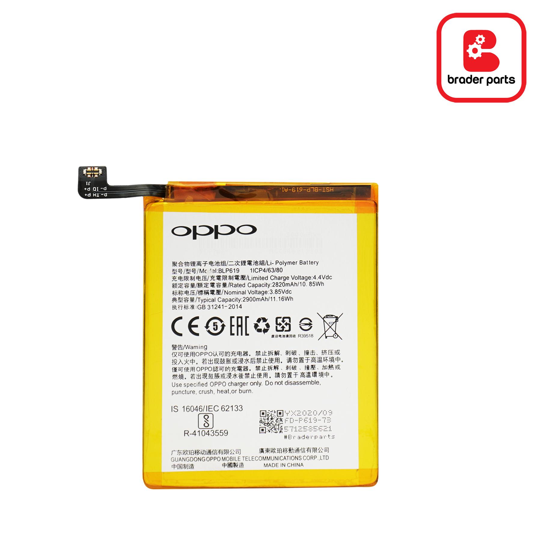 Baterai Oppo A57 /A39 BLP619