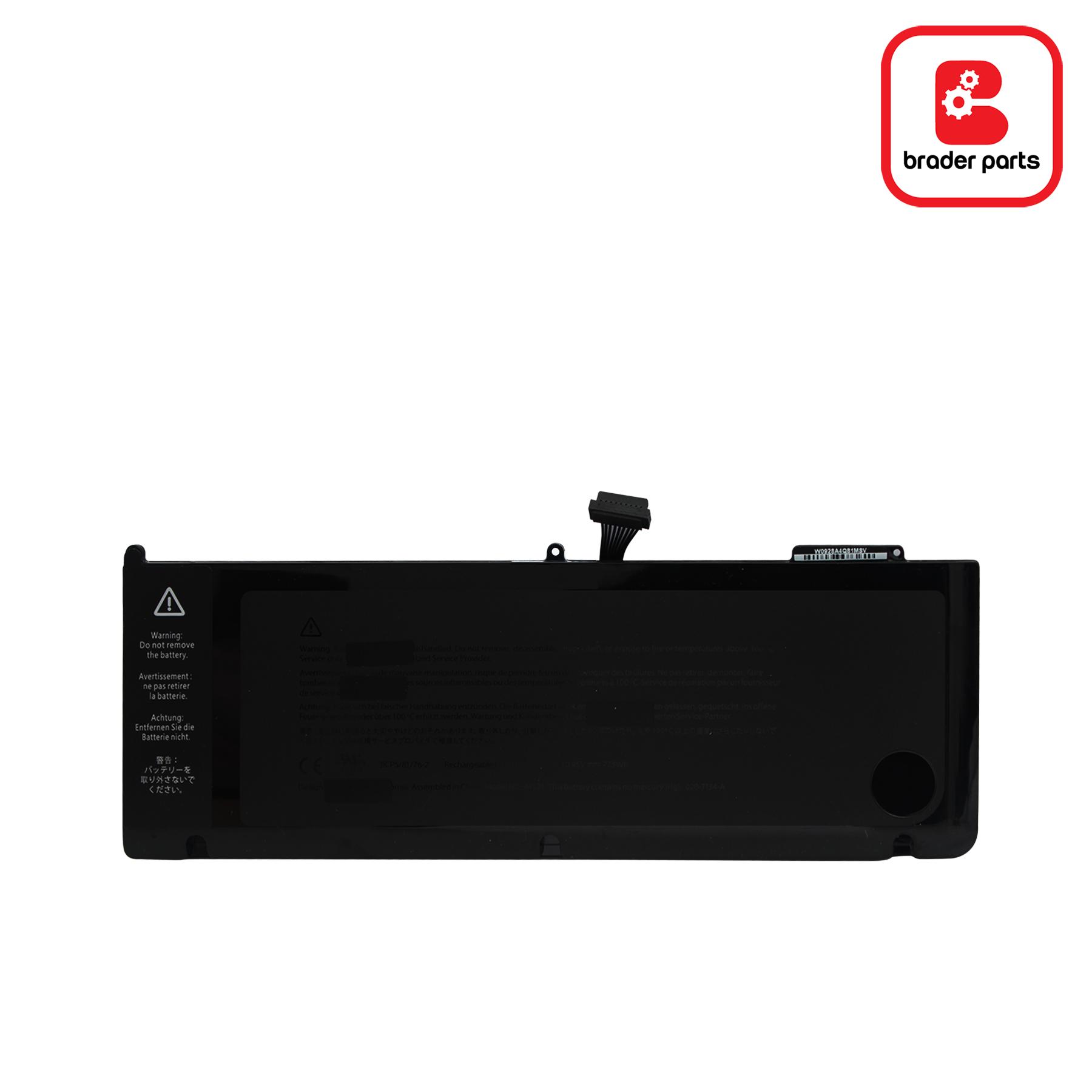 """Baterai Macbook Pro 15"""" A1286 (A1321)"""