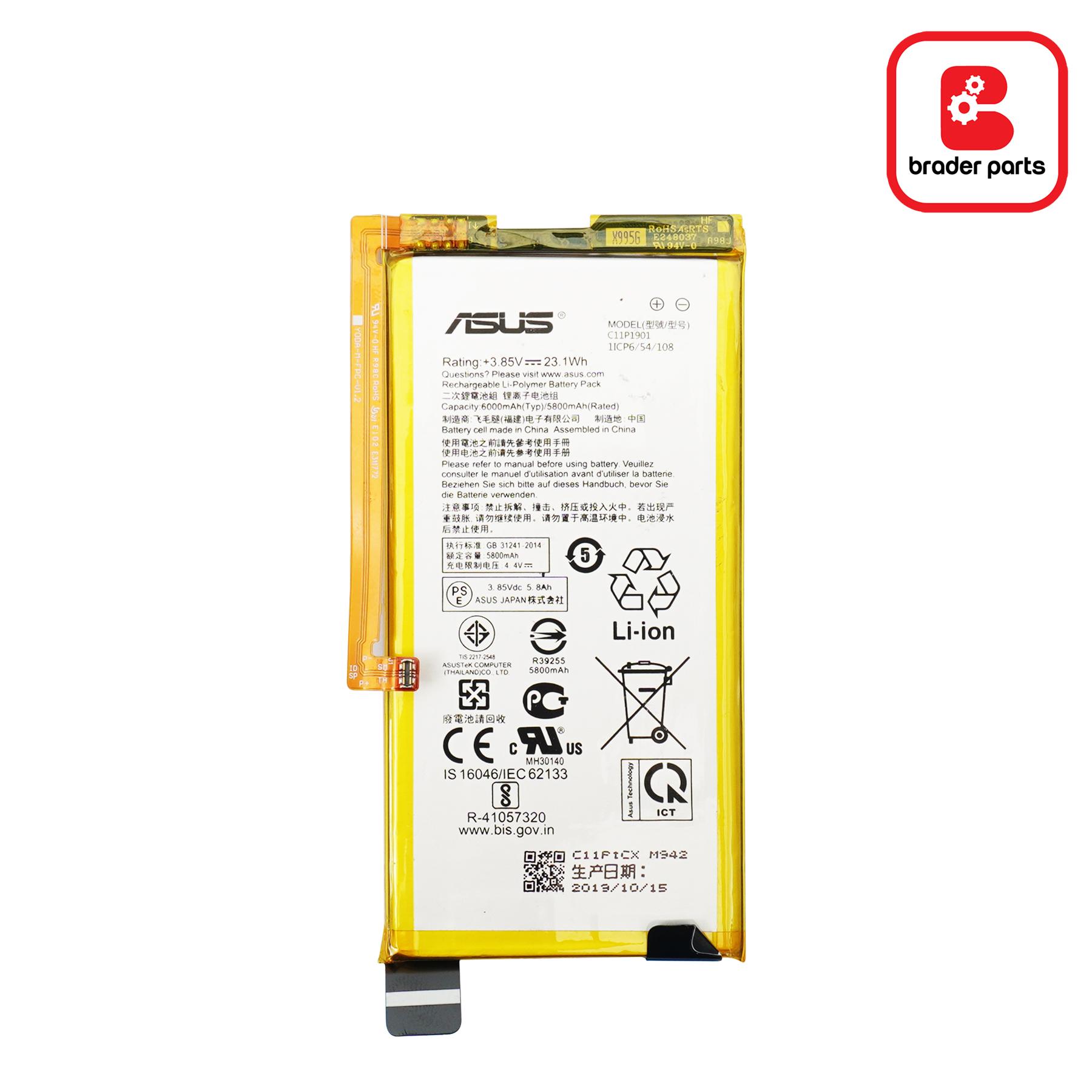 Baterai Asus Rog Phone 2 ZS660KL C11P1901