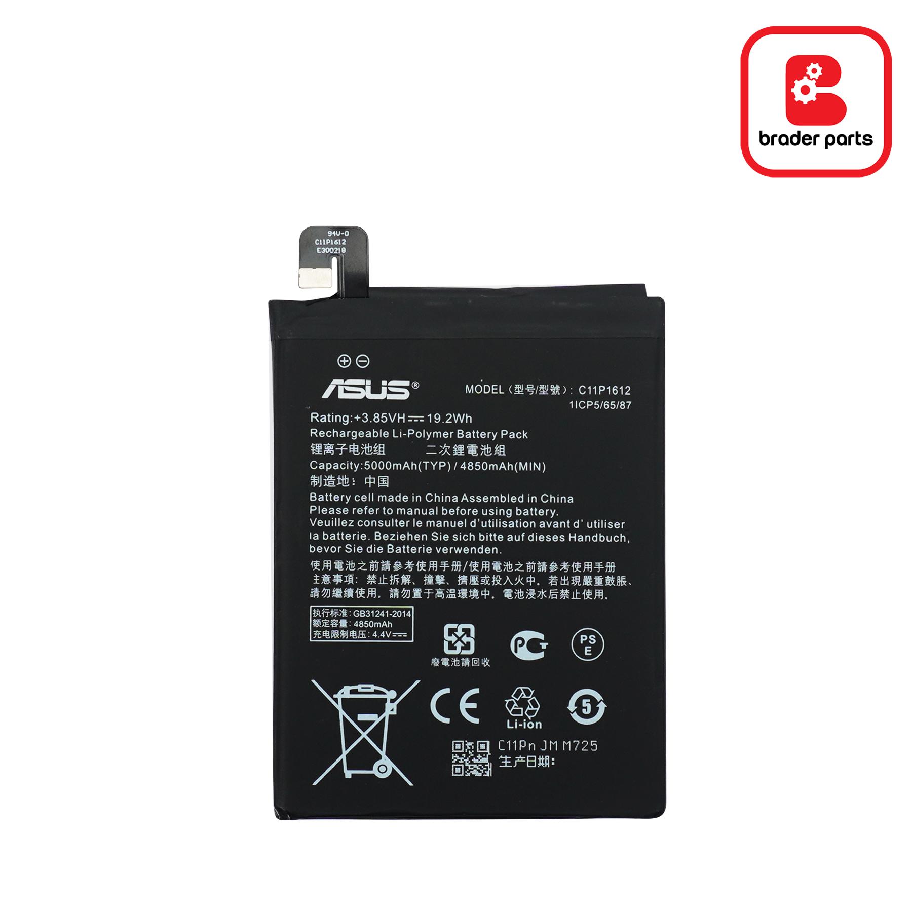 Baterai Asus Zenfone 4 Max Pro ZC554KL C11P1612