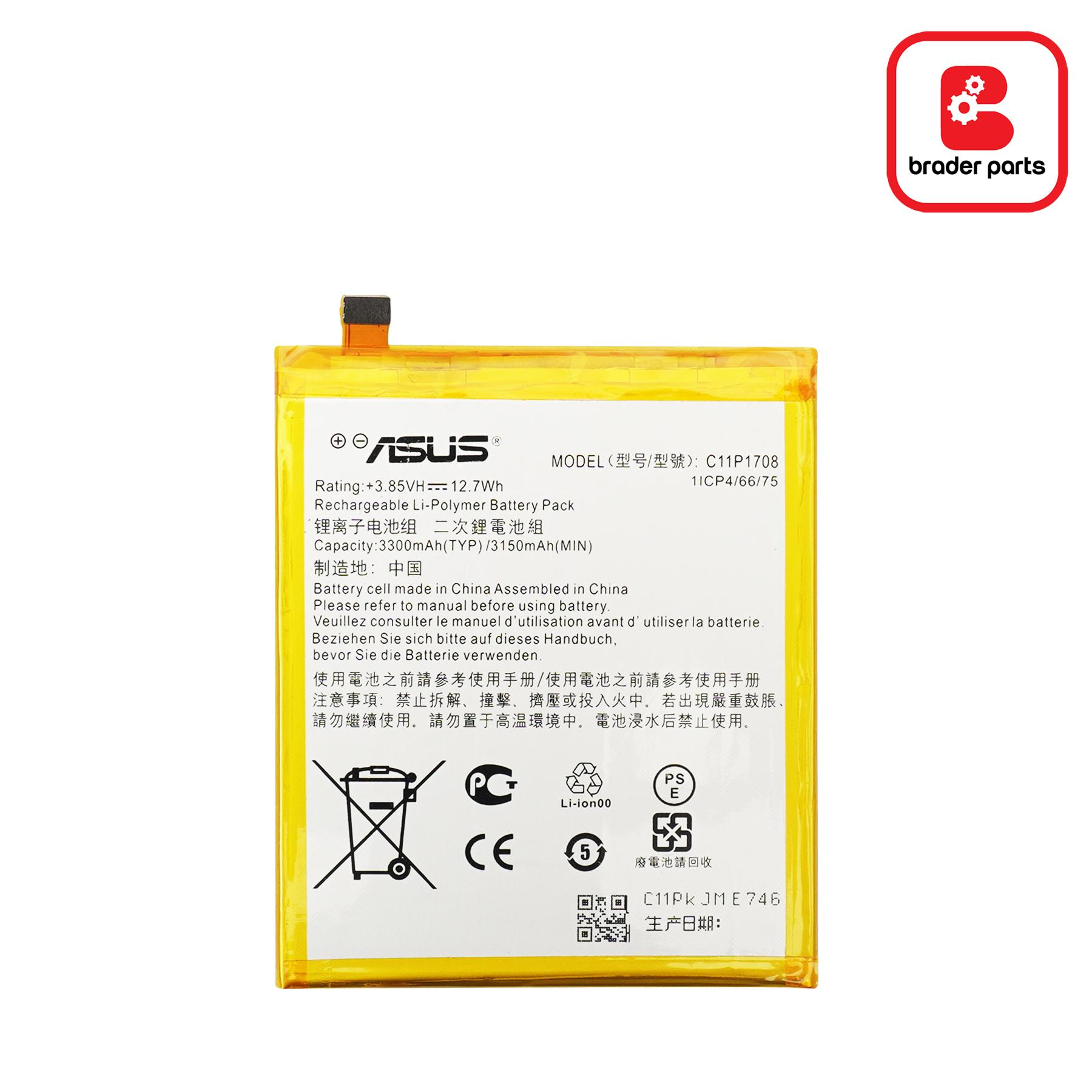 Baterai Asus Zenfone 5 2018 ZE620KL C11P1708