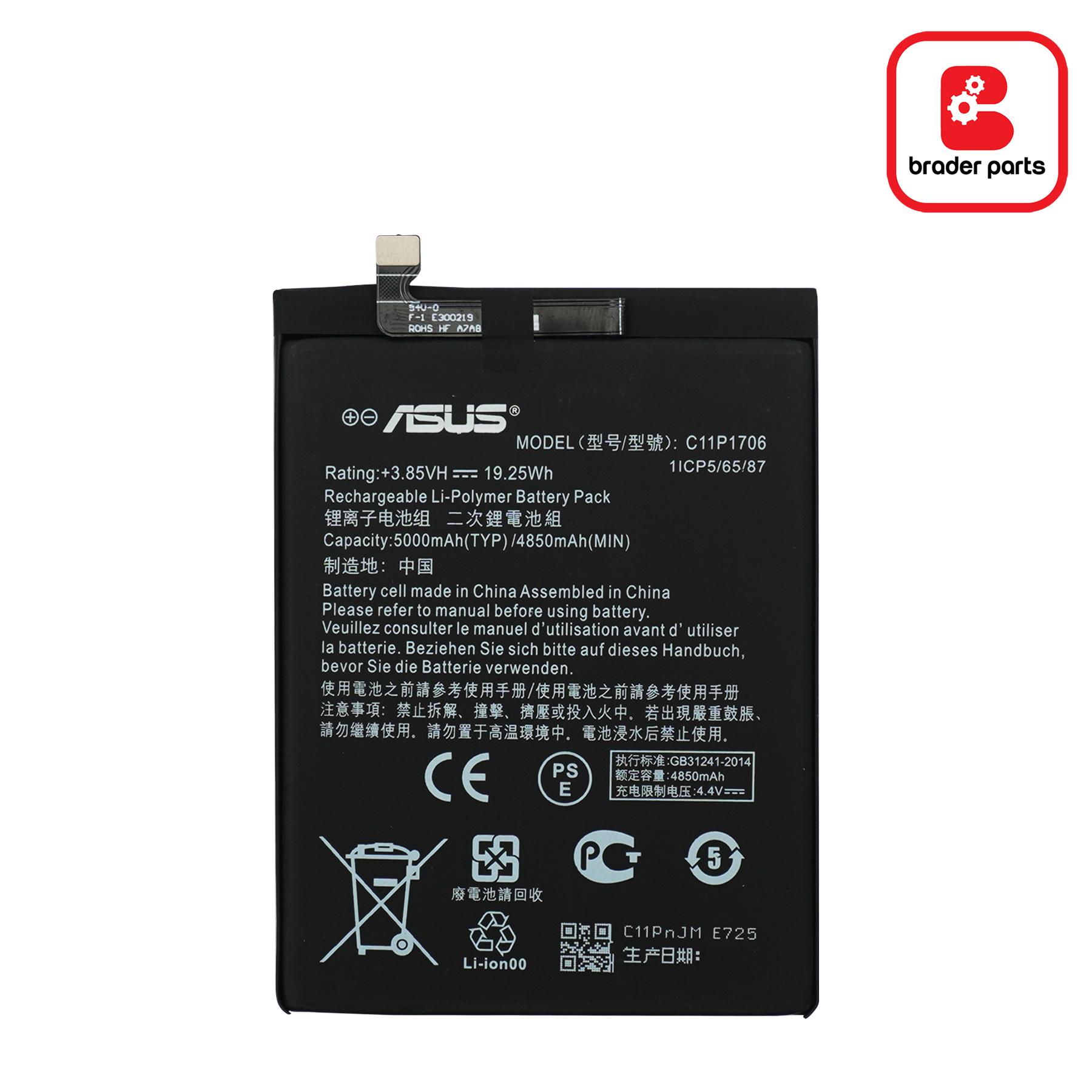 Baterai Asus Zenfone Max Pro M1 / Pro M2