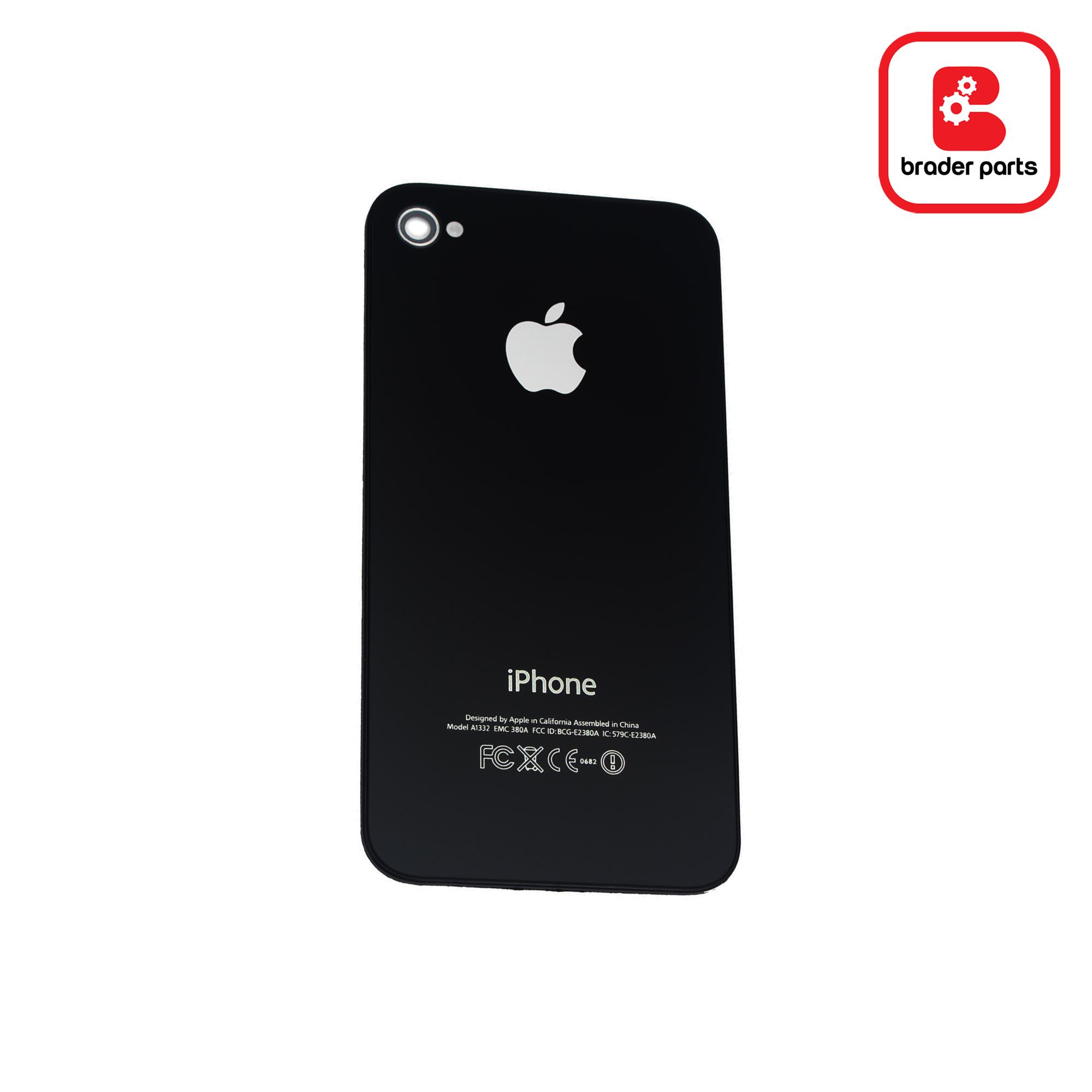 Backdoor iPhone 4S