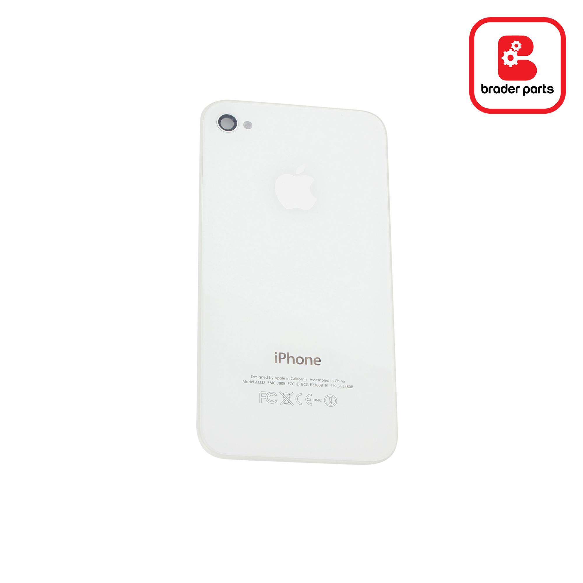 Backdoor iPhone 4