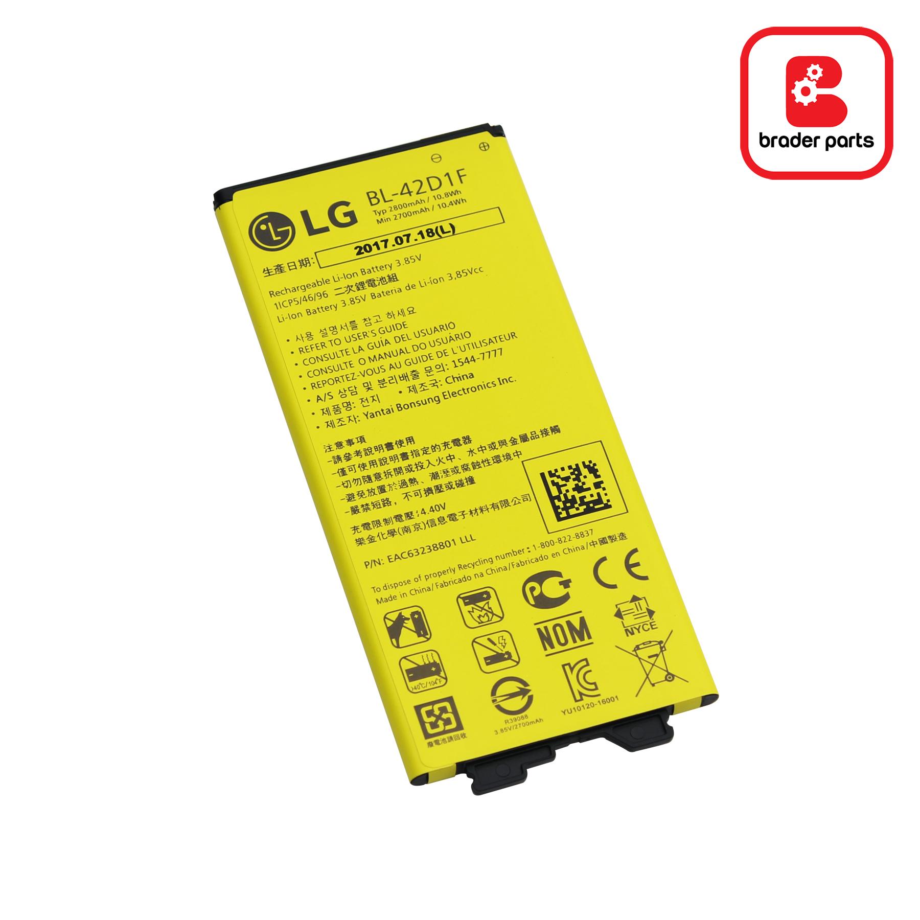 Baterai LG G5 BL-42D1F