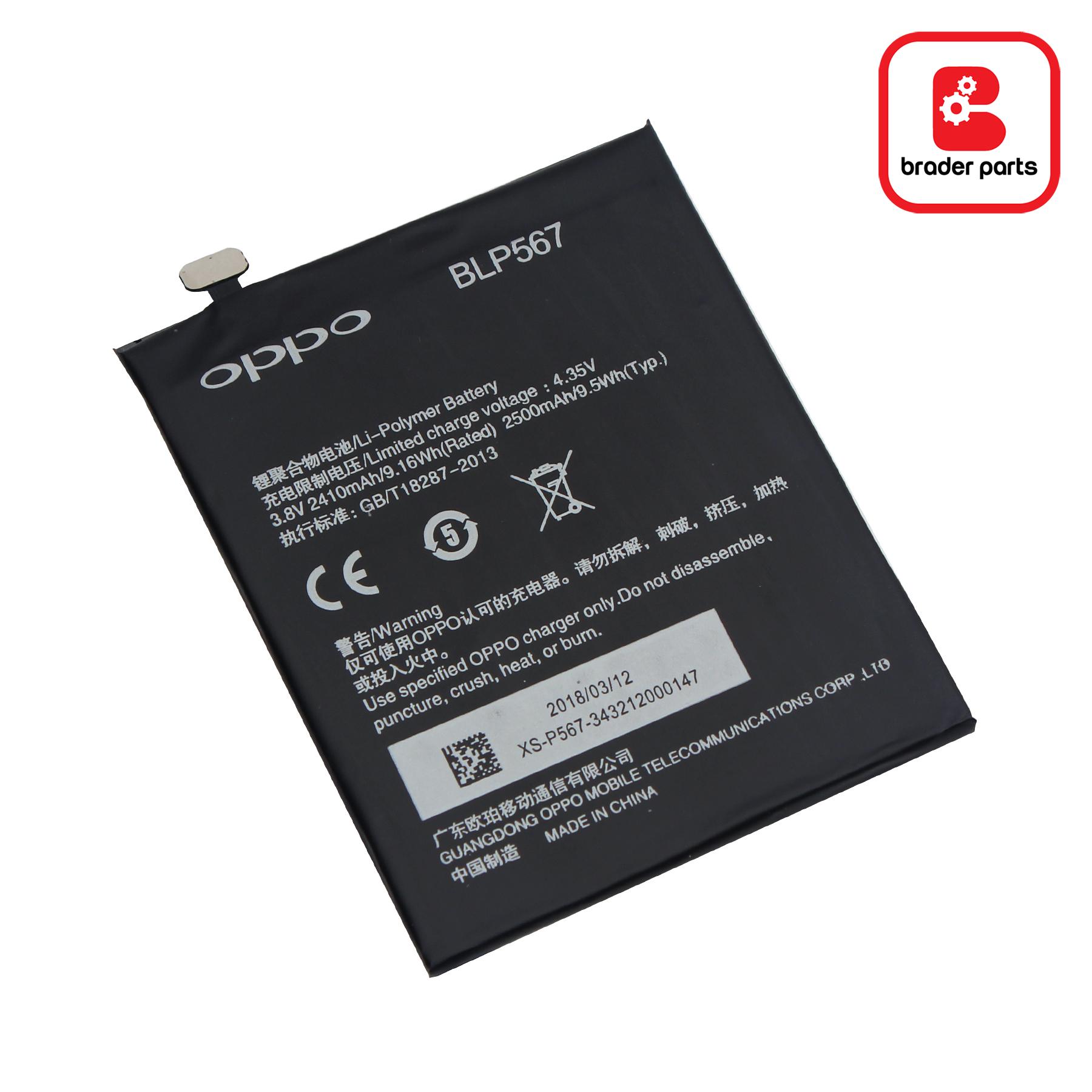 Baterai Oppo R8007 / R829 BLP567