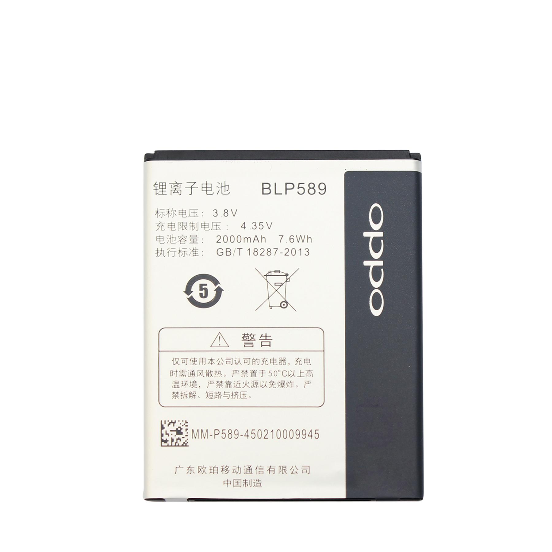Baterai Oppo R3001 BLP589