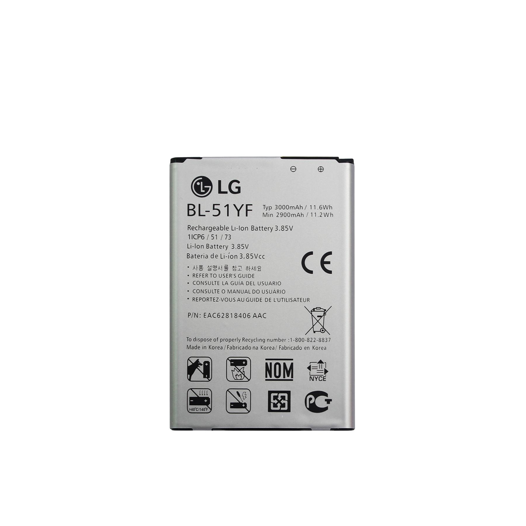 Baterai LG G4 BL-51YF