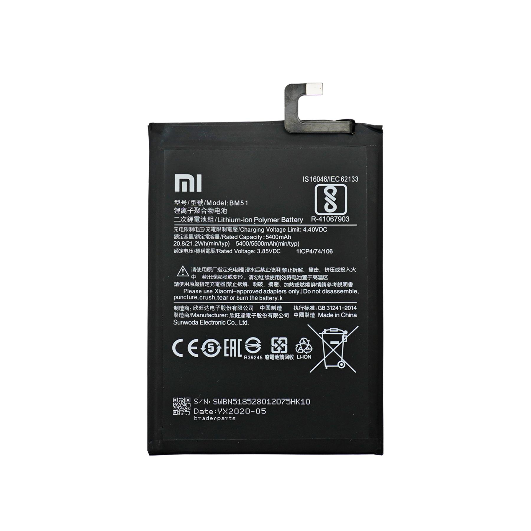 Baterai MI Max 3 BM51